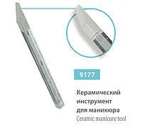 Лопатка керамічна SPL 9177