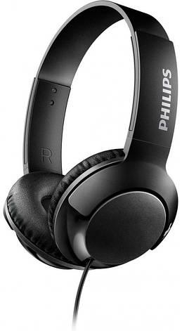 Навушники Philips SHL3070BK/00 Чорний, фото 2