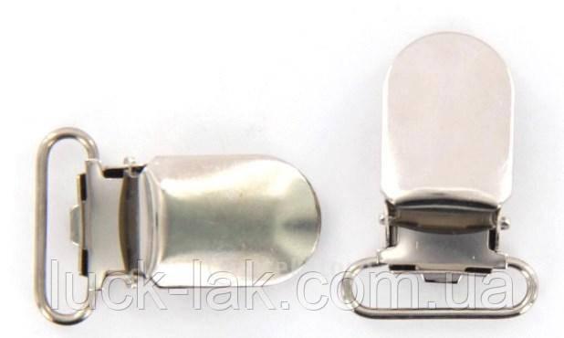 Зажимы, клипсы металлические для чулок, подтяжек 15 мм