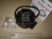 Фара LED круглая 42W, 14 ламп, 116*137,5мм, широкий луч  (арт. DK B2-42W-B FL), ACHZX