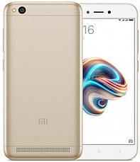 Смартфон Xiaomi Redmi 5A 2/16 Gold, фото 3
