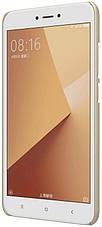 Чехол накладка Nillkin для Xiaomi Redmi Note 5A / Y1 Lite Matte ser. + Пленка Золотистый (146921), фото 3