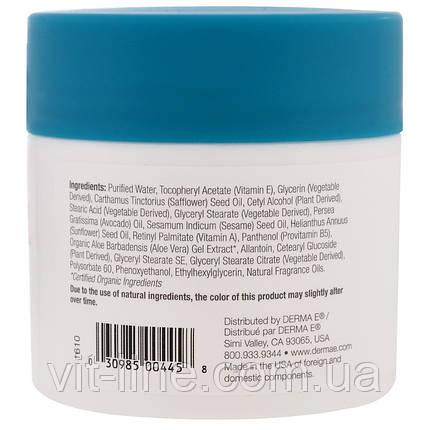 Derma E, Крем увлажняющий с содержанием витамина E 12000 МЕ, (113 г), фото 2