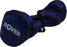 Сумка Rover для гіроборда 6.5 Синій