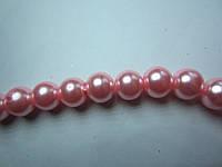 Жемчуг розовый керамический перламутровый 8 мм, нить 54 шт.