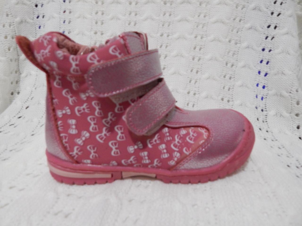 ДЕМИСЕЗОННЫЕ ботиночки детские для девочки ТМ Шалунишка