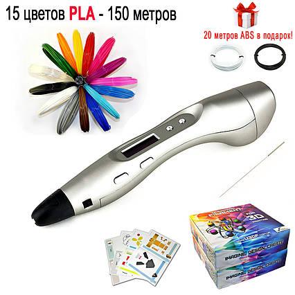 "R Набор ""SmartPen RP400A/200A DeLuxe"" c серебристой 3D ручкой, фото 2"