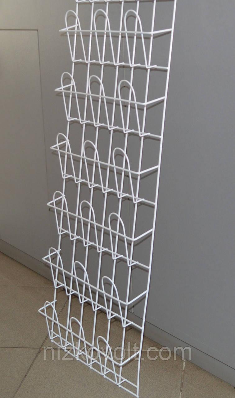 Торговая полка  стеллаж для полиграфической продукции навесная корзиночная 6 рядов по 3 ячейки