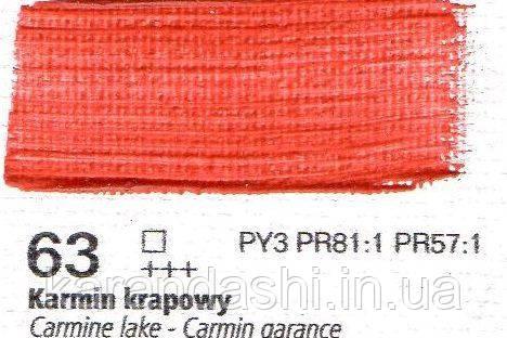 Масло RENESANS OILS FOR ART 63 Лак карминовый 20мл, фото 2