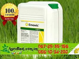 Елюмис гербицид 20л