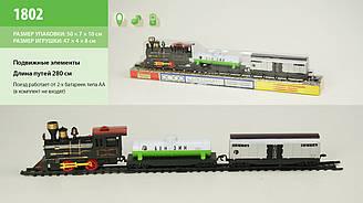 Поїзд батар. залізниця 1802 (307061R) (48шт/2)+ 2 вагони, під слюдою 50*7*10 см