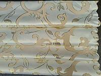 Бежевая шторная ткань 1,5 м. ширины, фото 1