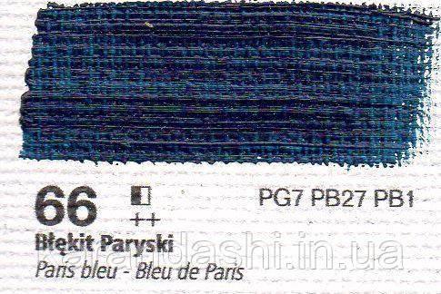 Масло RENESANS OILS FOR ART 66 Парижская синяя 20мл, фото 2