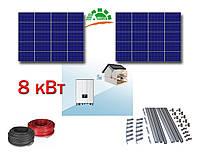 Солнечная электростанция 8 кВт, фото 1