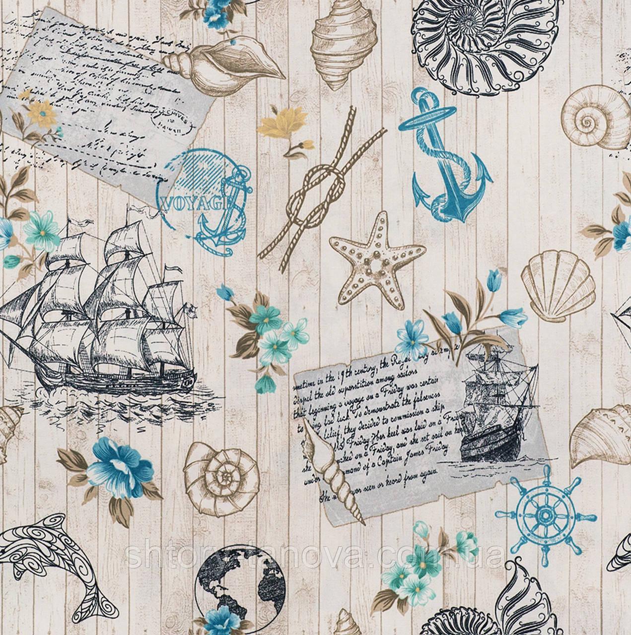 Красивая ткань для штор в морском стиле светло-коричневая