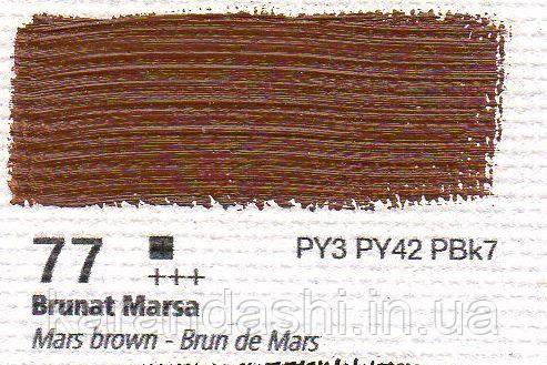 Масло RENESANS OILS FOR ART 77 Марс Коричневый 20мл, фото 2