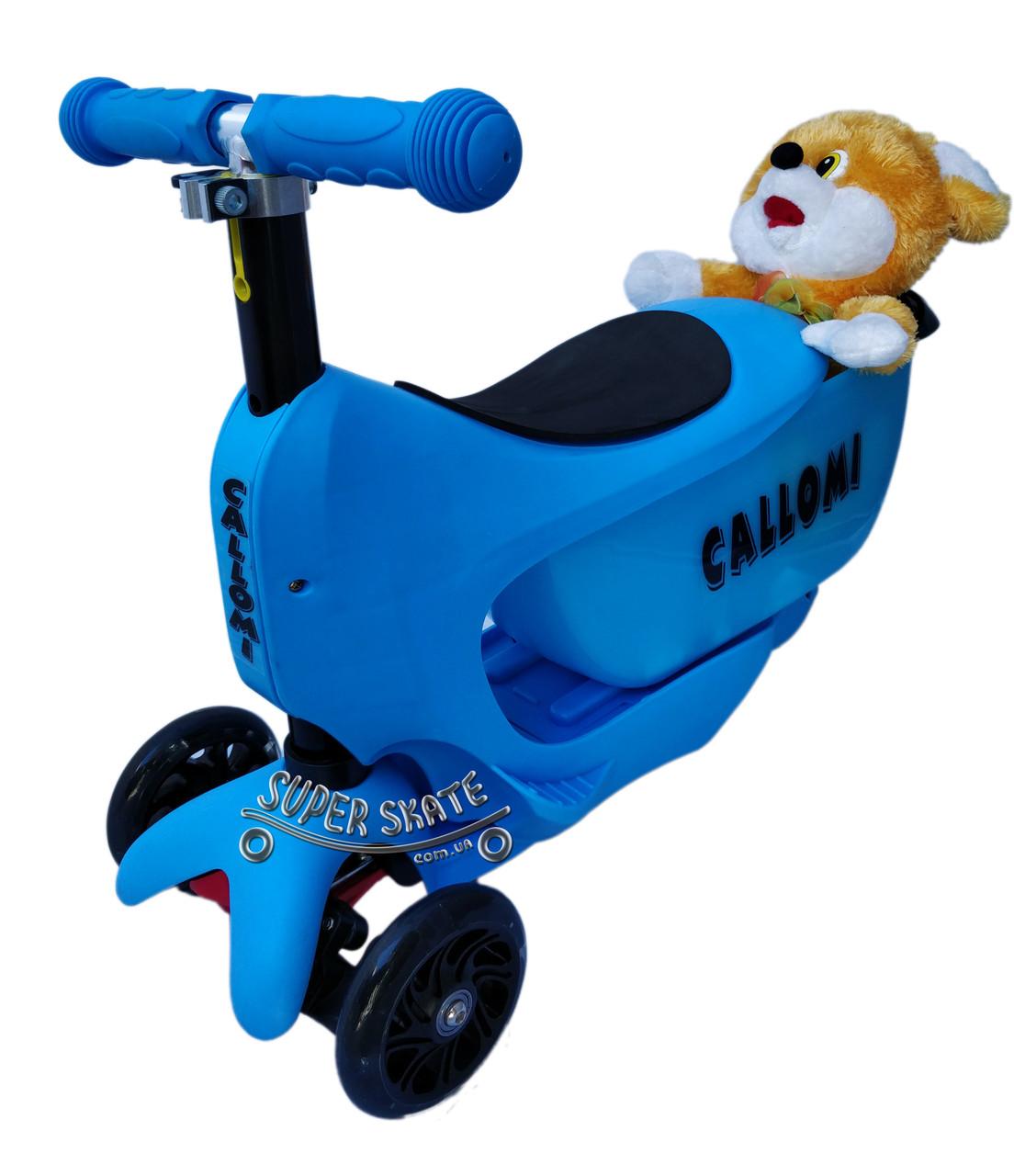 Трехколесный Детский Самокат / Беговел Scooter - 2в1 С Бардачком - Синий