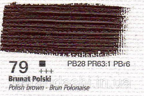 Масло RENESANS OILS FOR ART 79 Коричневый польский 20мл, фото 2