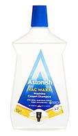 Суперконцентрированный шампунь для пылесосов с дезинфицирующим эффектом Astonish 1 л