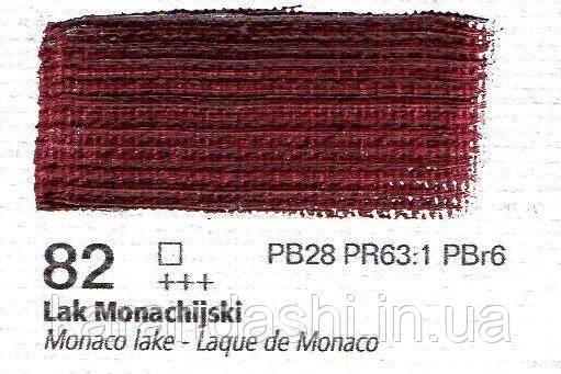 Масло RENESANS OILS FOR ART 82 Лак Монако 20мл