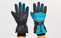 Перчатки горнолыжные теплые MARUTEX AZL-7 (черный-голубой)