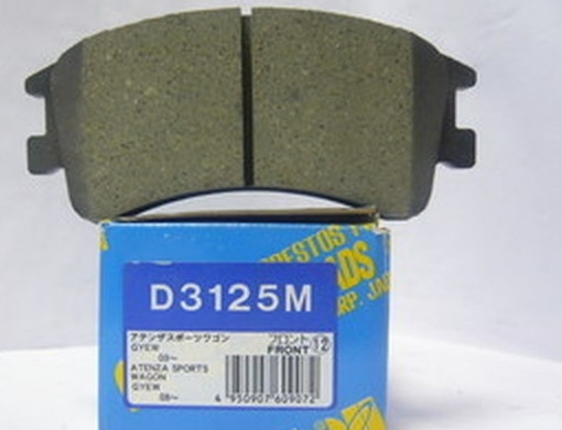 Kashiyama d3125m Тормозные колодки (передние) MAZDA 6 GJYF3323ZE