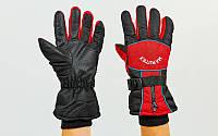 Перчатки горнолыжные теплые MARUTEX AZL-7 (черный-красный)