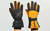 Перчатки горнолыжные теплые MARUTEX AZL-7 (черный-оранжевый)
