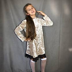 """Детское платье велюровое """"Софи"""""""