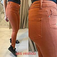 01bfb2e12f937 Одежда джинсы женские оптом в Украине. Сравнить цены, купить ...