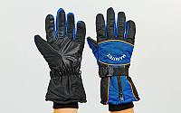 Перчатки горнолыжные теплые MARUTEX AZL-7 (черный-синий)