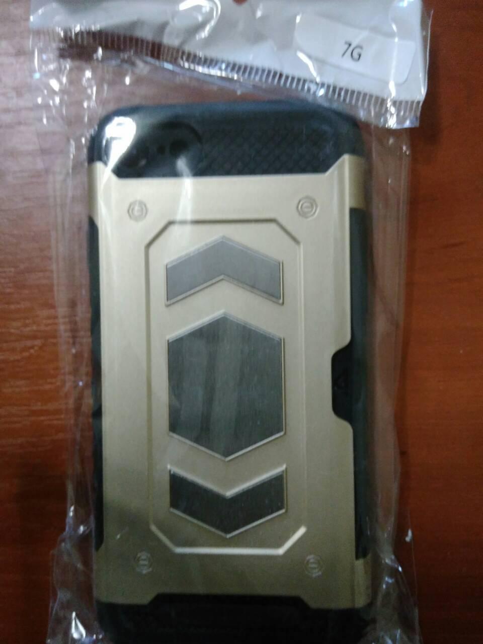 Чехол трансформер  противоударный iPhone 7/ iPhone 8 (золото)