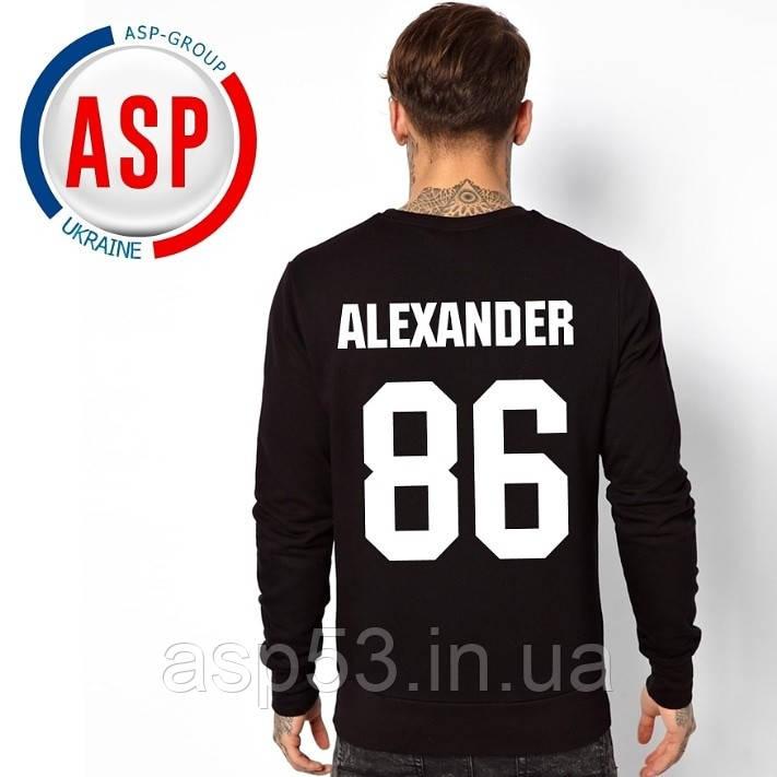 ed3fbe176927 Именные свитшоты толстовки кофты регланы с номером #86 фамилией именем  alexandr на ...