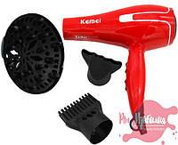 Фен для волос с диффузором КМ-8888 1800W