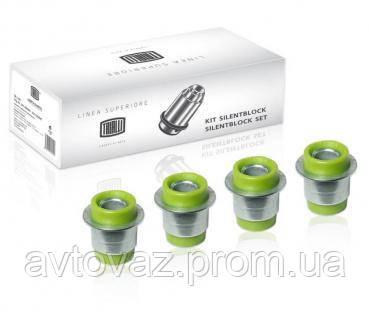 Сайлентблок рычага ВАЗ 2101, 2102, 2103, 2104, 2105, 2106, 2107 нижнего полиуретан Trialli 4 шт.