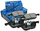 Kashiyama d1230 Тормозные колодки (передние) NISSAN Almera, Primera 410602F525, фото 2