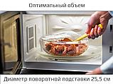 Микроволновая печь 20 литров LIBERTON LMW-2076M, фото 3