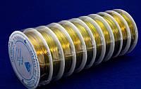 (ОПТ) (10 рулонов) Проволока 0,3мм Намотка 50 ярдов(46 метров), цвет - золото