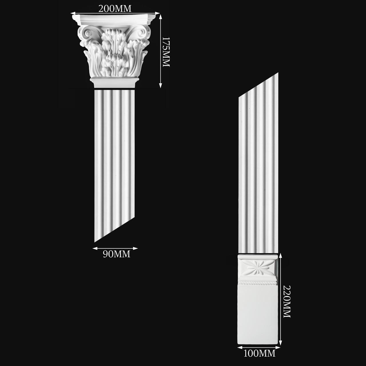 Гипсовая колонна П7А