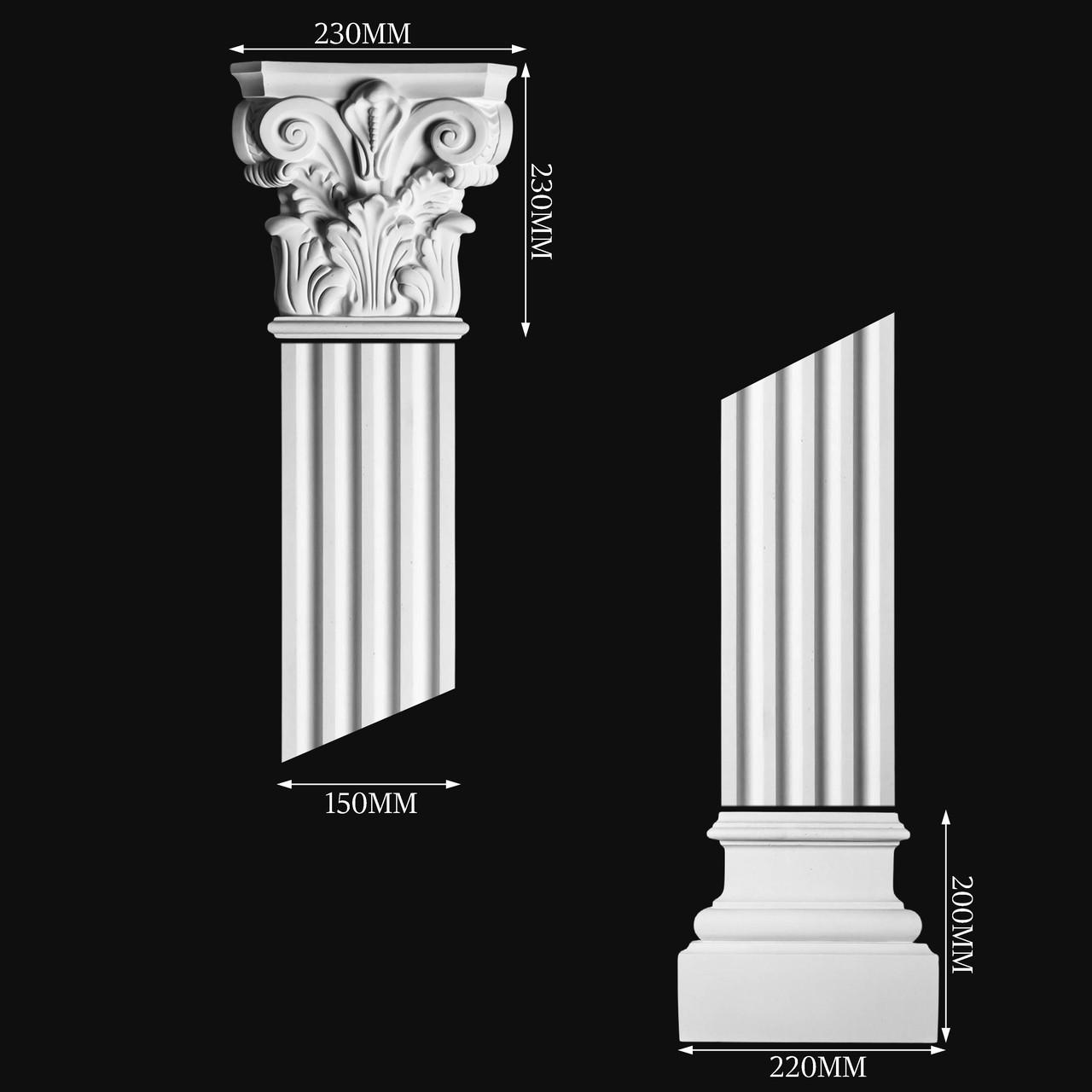 Гипсовая колонна П7