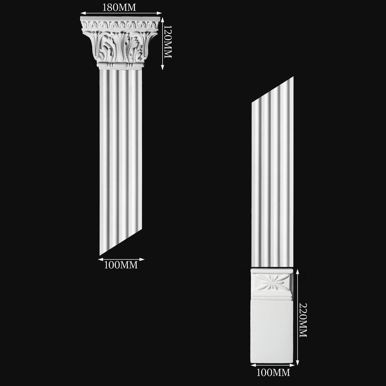 Гипсовая колонна П6