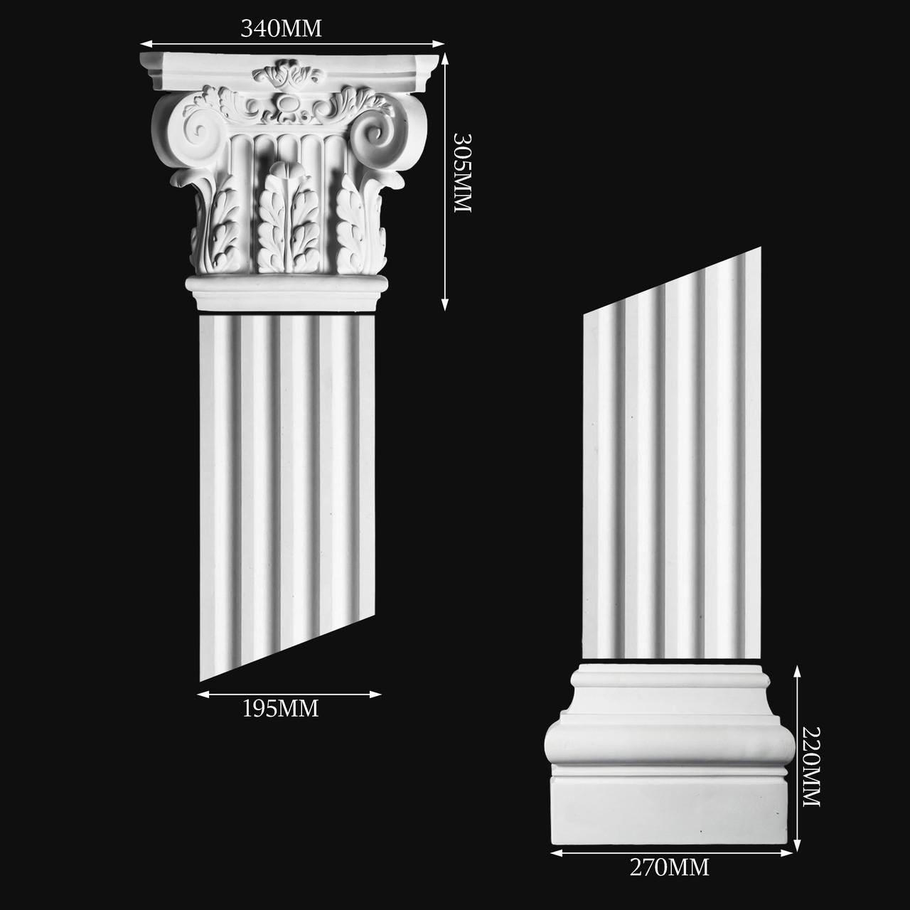 Гипсовая колонна П4