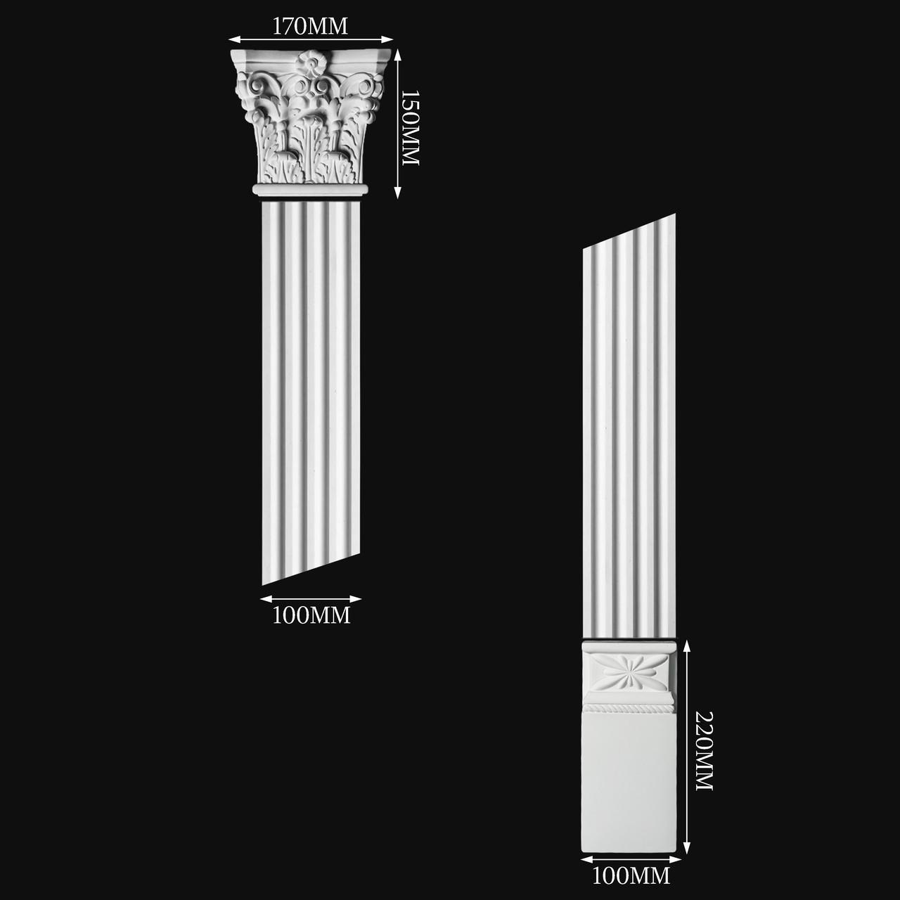 Гипсовая колонна П3
