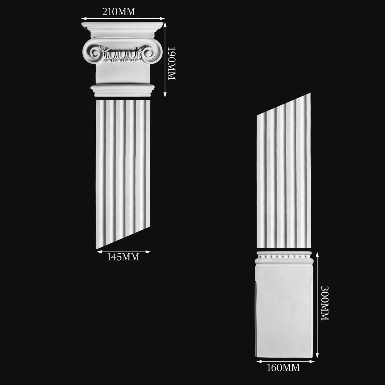 Гипсовая колонна П2