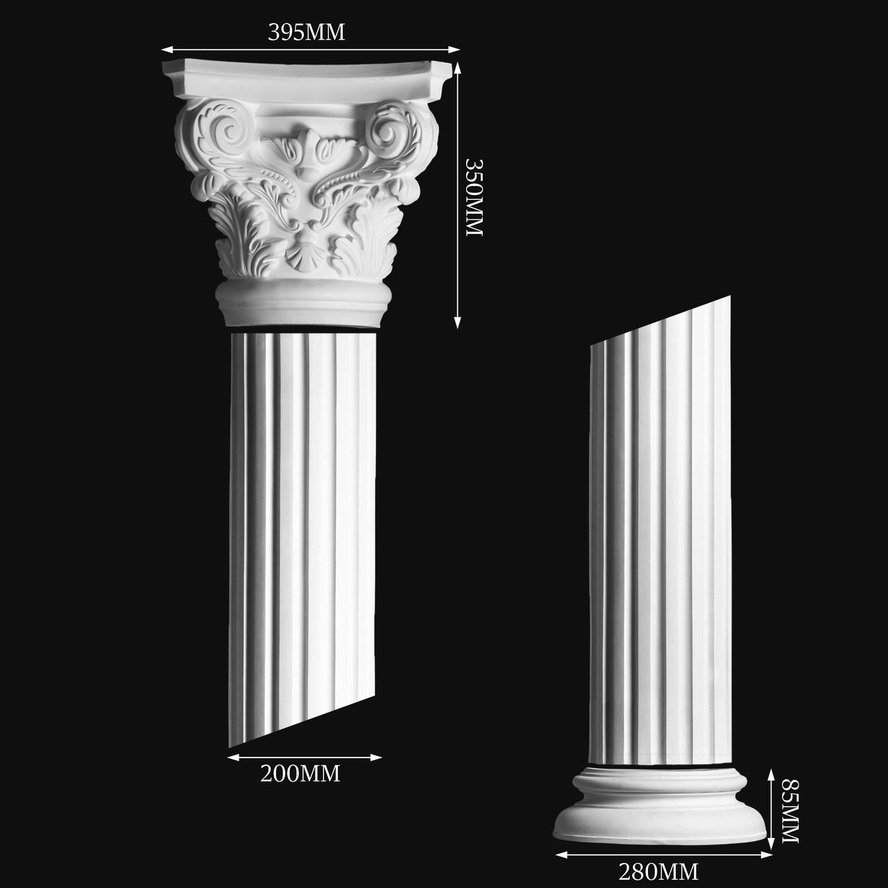 Гипсовая колонна КП7