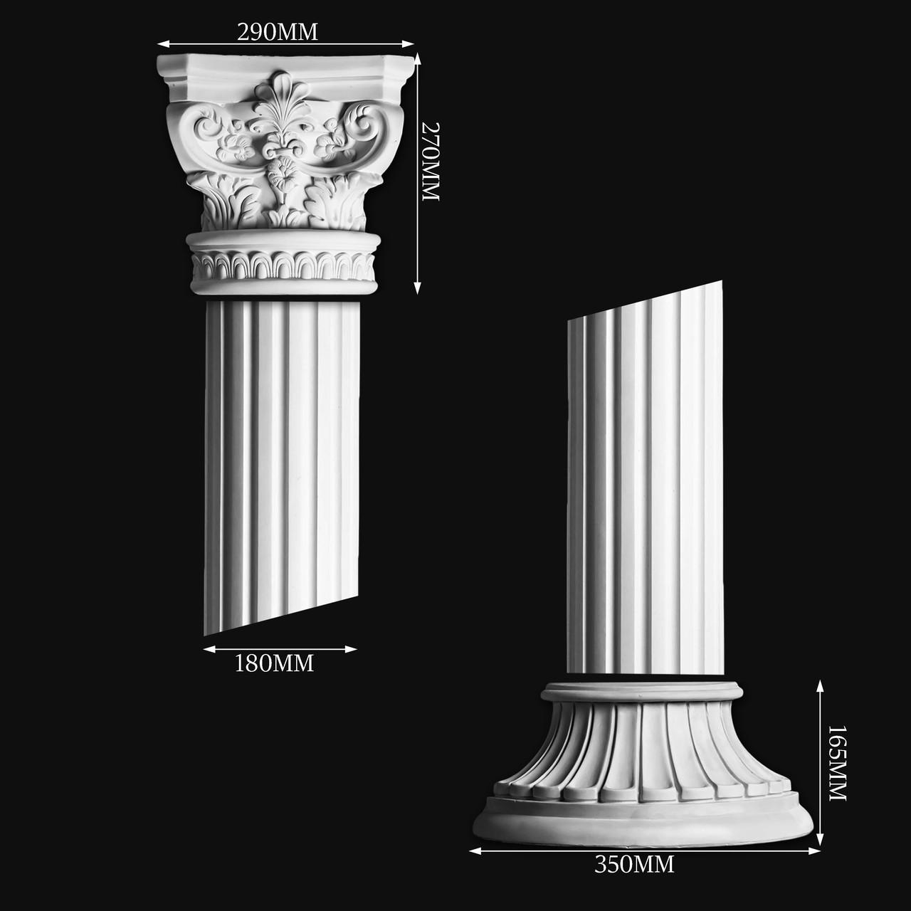 Гипсовая колонна КП6