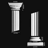 Гипсовая колонна КП1