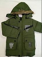 Модная детская зимняя куртка  на мальчика  р.80-104 темно-синяя