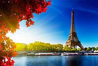 Обои Париж