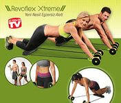Тренажер Revlex xtreme-44 упражнений для всех мышц